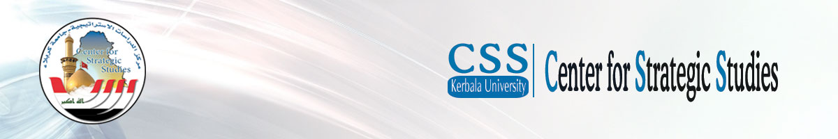 kerbalacss Website