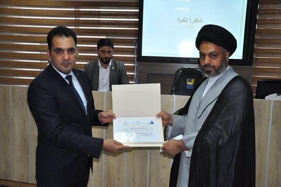 العراق بين نتائج الأهداف التنموية للألفية وأهداف التنمية المستدامة 1